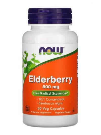 Now Foods Elderberry (Holunder) 500 mg, 60 vegetarische Kapseln